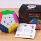Rubiko kubas Megaminx (2)